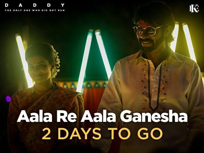 He's coming soon, get ready to receive our Ganesha this Ganpati. #aalareaalaganesha #daddy #2daystogo #jaiganesha https://t.co/G9j7AszuX6