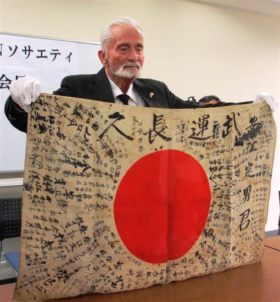 日章旗、73年後の奇跡 元米兵「家族に返すと日本兵と約束」 日米夫妻が返還活動に尽力 sankei.…