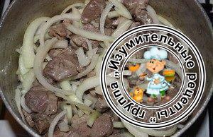 Тушеное мясо с баклажанами рецепт