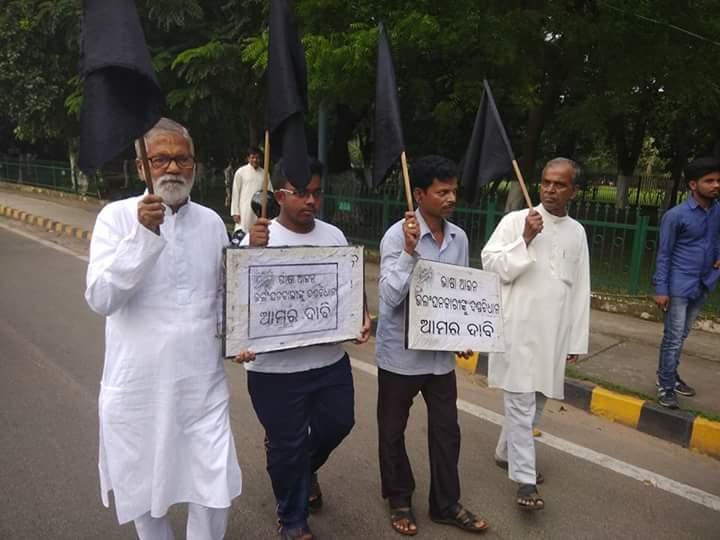 #OdiaBhasaAnndolan on 488 days #BFM on 403days,Aug13 @rashtrapatibhvn @narendramodi @dpradhanbjp @Naveen_Odisha @republic @BBC @NYT @prameya<br>http://pic.twitter.com/kpTo9VedQ5