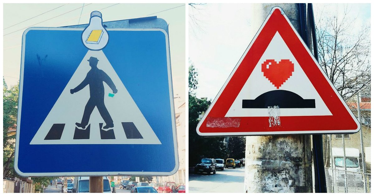 Картинки веселые дорожные знаки