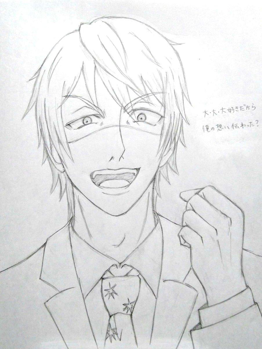 #一日一かし イベも終わったし大・大・大好きだから!な樫さんを描こうとしたはず……?アルェ? いや、これも愛を伝えてるから一緒だよね!!そんなあなたが大・大・大好きでーーーす!!!