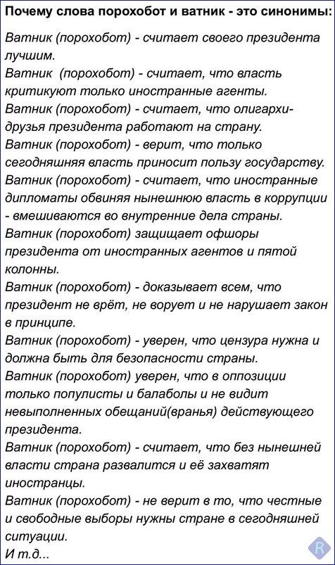 ВСП рекомендовал судившую активистов Евромайдана судью Зелинскую к пожизненному назначению на должность, - адвокат Маселко - Цензор.НЕТ 7523