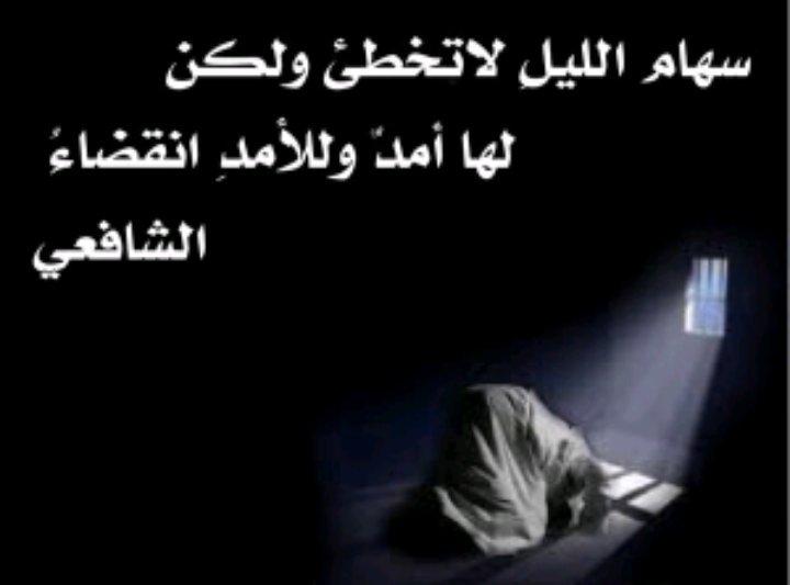 #نصيحه_اوجها إياكم وظلم من لا يجد عليكم...