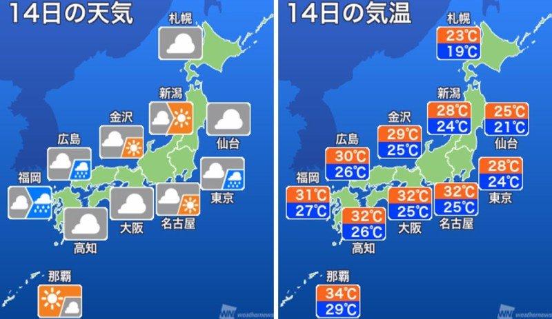 【今日の天気】お盆休みも後半ですが、今日14日(月)は太陽も休みがち。すでに関東や東北で雨が降ってい…