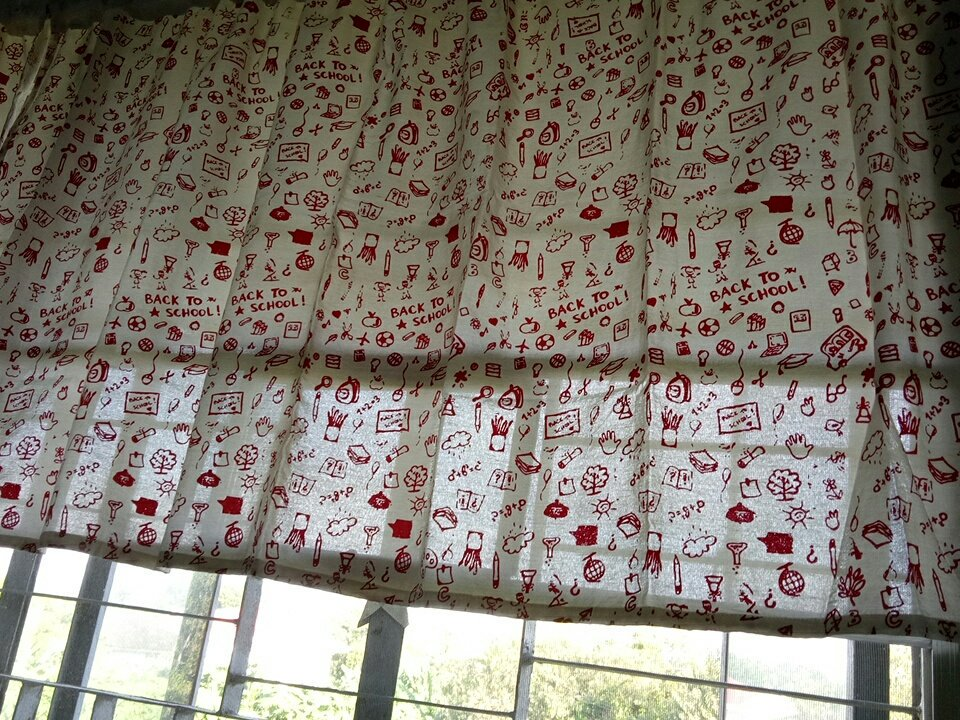 The curtains are a lot more excited than I am today