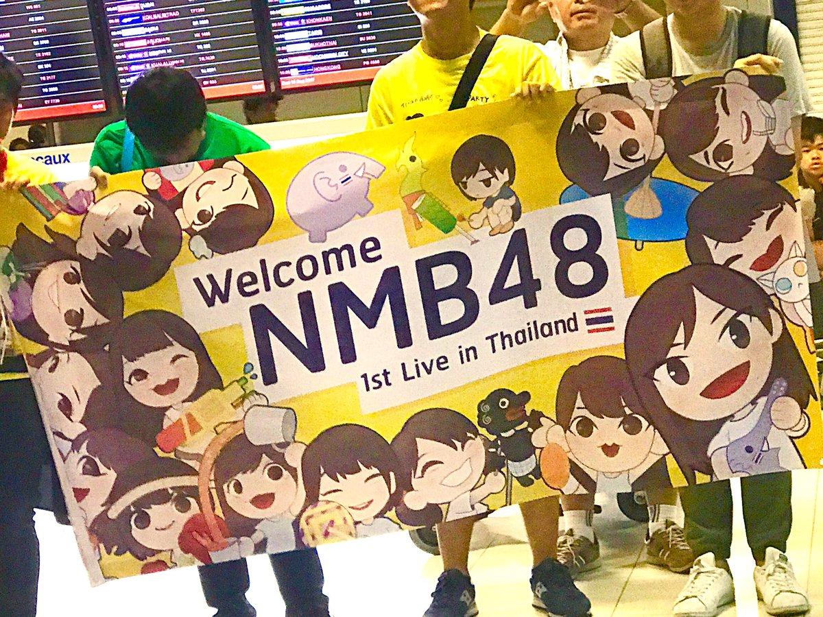 おはようございます☺  タイに到着すると ファンの皆さんが!😳  温かく迎えて下さって嬉しい!  今…