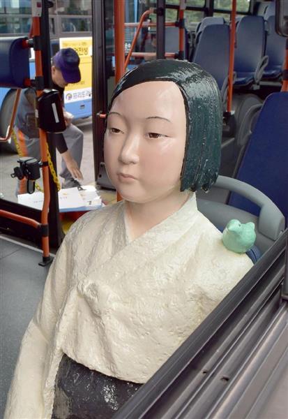 ソウルで慰安婦像を乗せた路線バスの運行が開始される sankei.com/world/news/17…