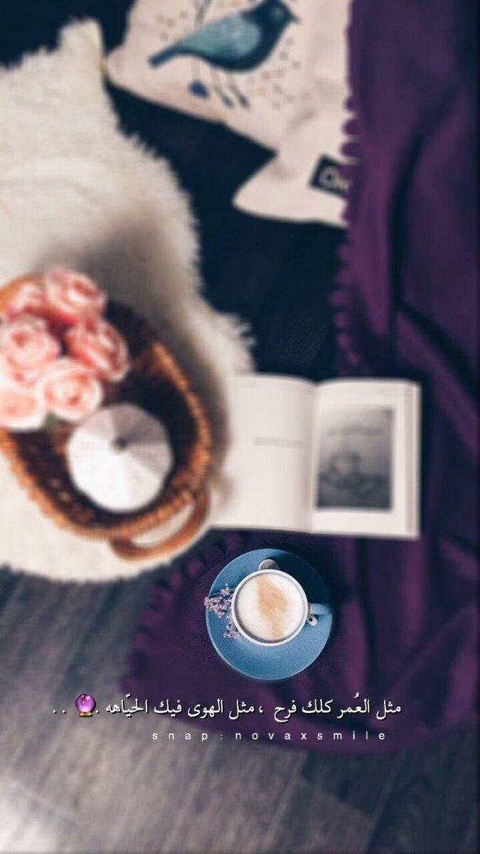 مجموعة صور لل كلام عن القهوه والحب تويتر