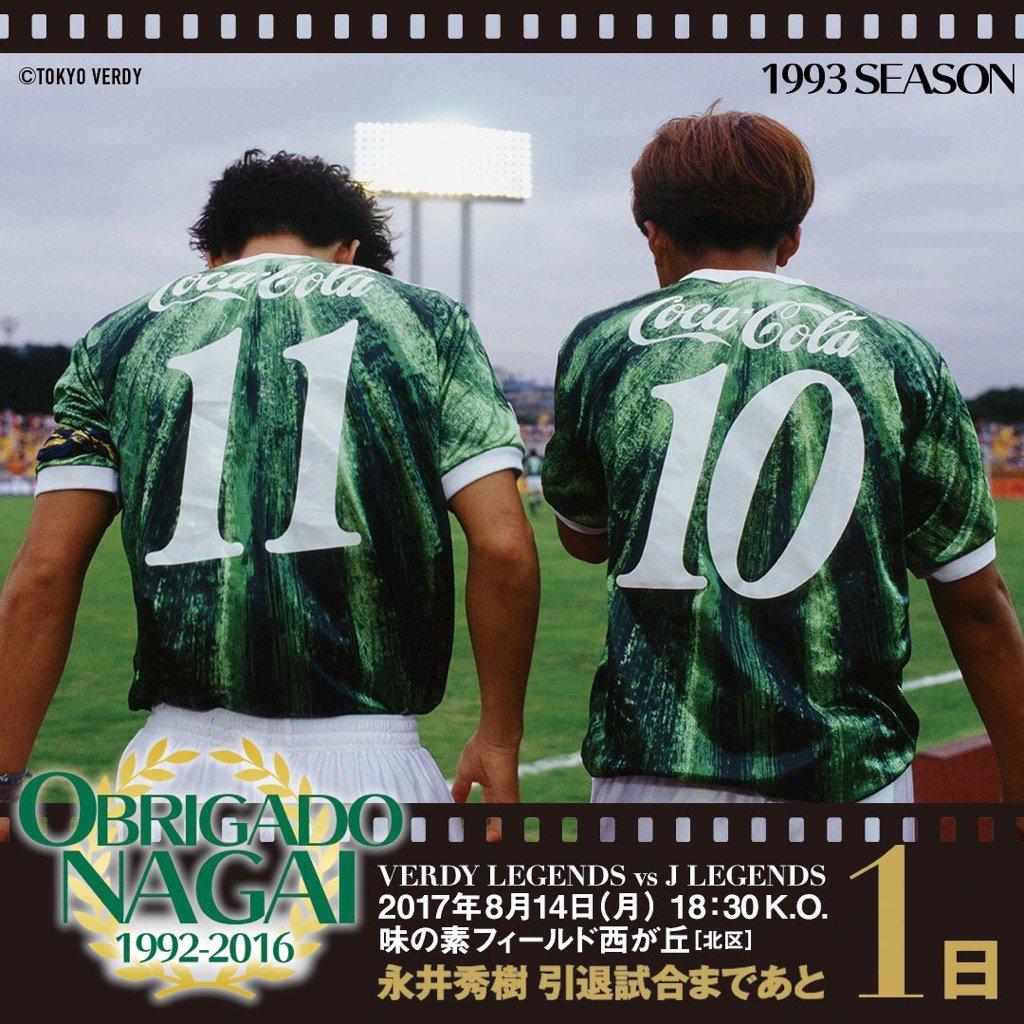 当日の朝を迎えました。約20年ぶりに緑のユニフォームを着てキングカズさんとピッチに。 松木監督、MR…