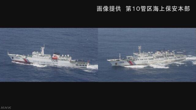 【あまり大きく報道されなかったが、対馬海峡と津軽海峡で領海侵入した中国海警局の船2隻が、10日、再び…