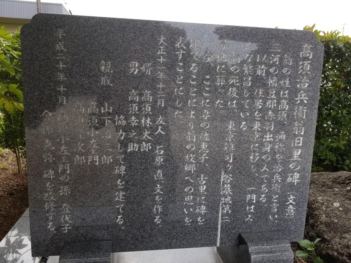 高須治兵衛一族は連絡とれない。東京大空襲で絶えたのかもしれない。 胸が痛む。