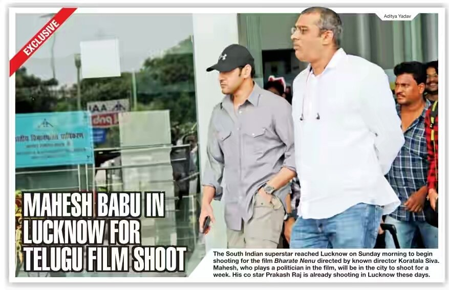 #Exclusive #MaheshBabu in #Lucknow for #Telegu #film #shoot #BharateNenu Directed by @sivakoratala<br>http://pic.twitter.com/xWqDrncCqr