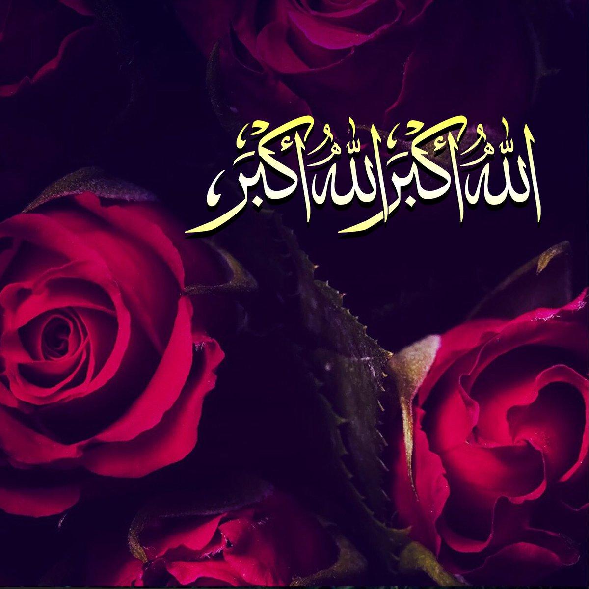 خاص بملحقات التصميم Twitterren الله أكبر Islamic Pic
