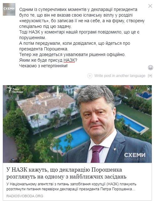 """Справа """"Межигір'я"""" Януковича: чому відпускають екс-главу ДУС Тарасюка - Цензор.НЕТ 268"""