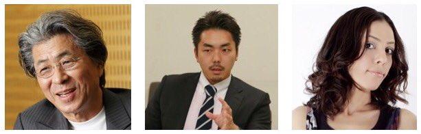 ☆明日朝7時からの東京MXテレビ「モーニングクロス」では久々に鳥越俊太郎さん、倉持麟太郎さんとご一緒させて頂きます。私は増え続ける外国籍やハーフの子供達、教育現場での対応や課題などをお話しさせて頂きます。 #クロス