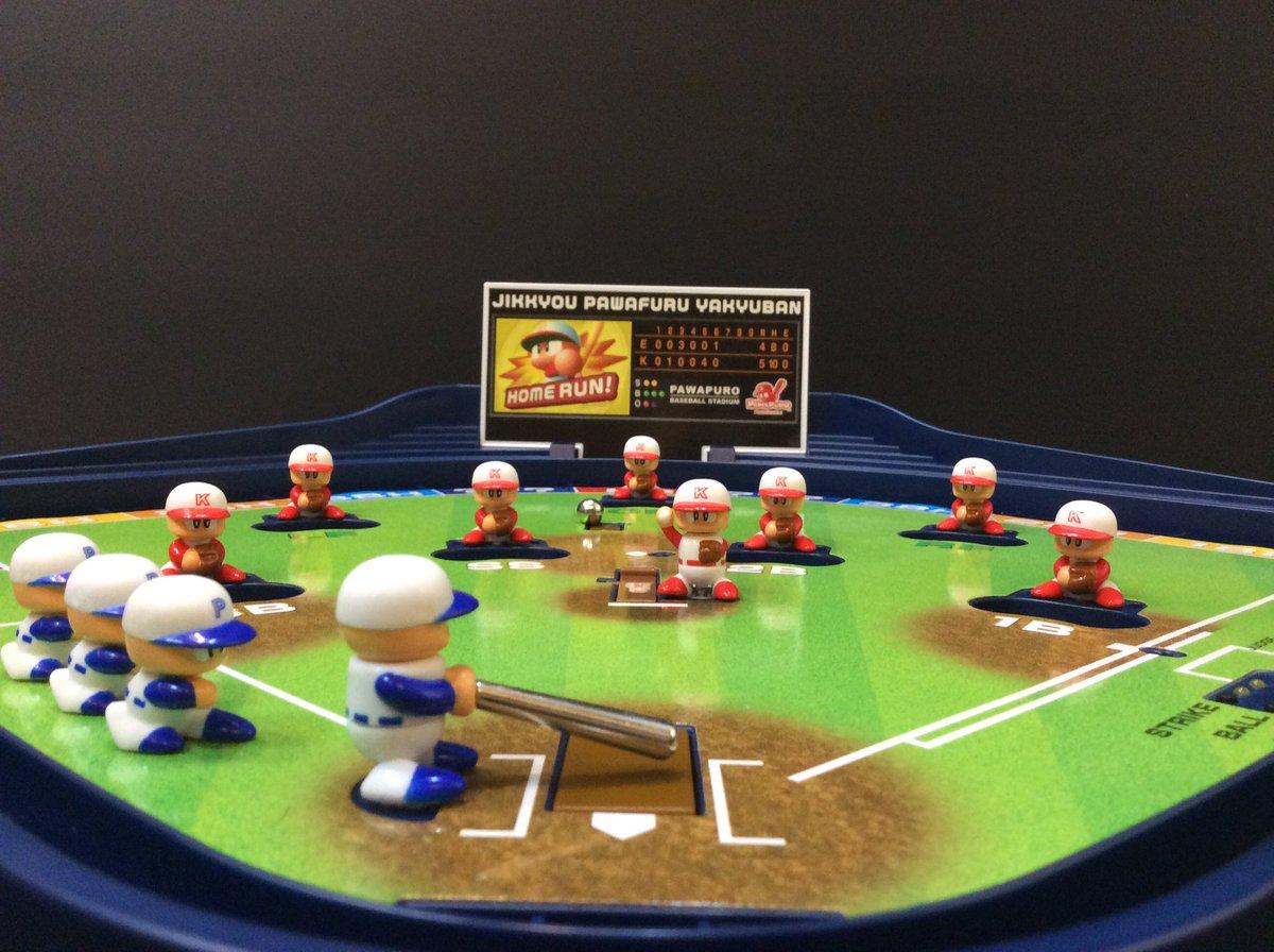 野球 盤 パワプロ