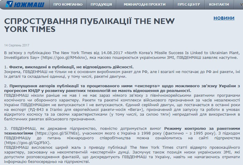 Ukraine's Arms Εxports - Page 4 DHMRNTFXcAAaK3i