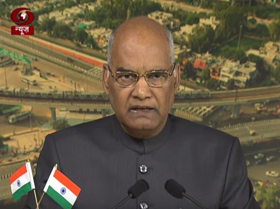We should pay special attention to our divyang brothers and sisters: President #RamNathKovind (ANI)