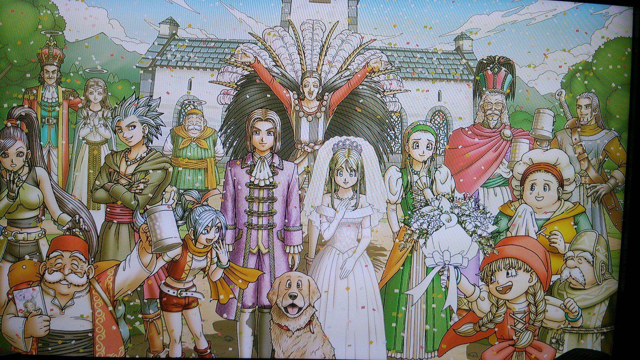 ドラクエ11 結婚