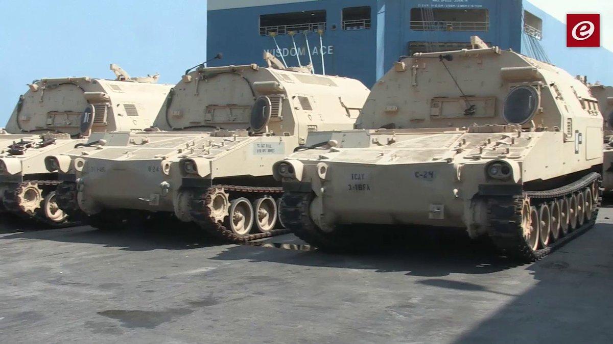 الجيش اللبناني يستلم ٥٠ مدرعة برادلي DHMtzuVXkAEtOlc