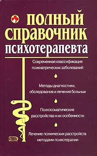 book Летающие крепости Сталина. Бомбардировщик Пе 8
