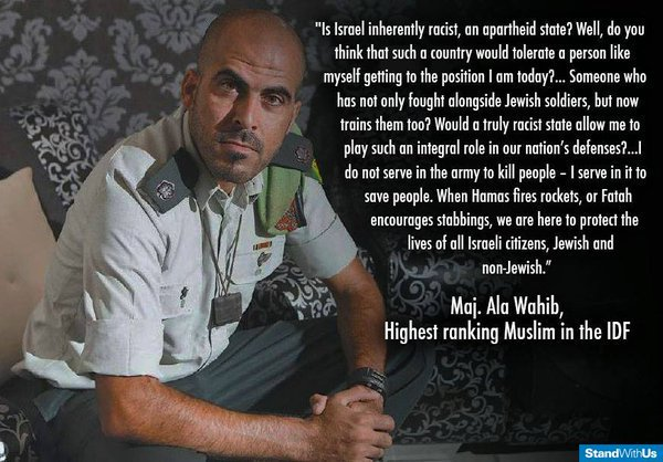 The highest ranking Muslim in the #IDF debunks the libel calling #Israel an apartheid state. <br>http://pic.twitter.com/mV2at3a7rS
