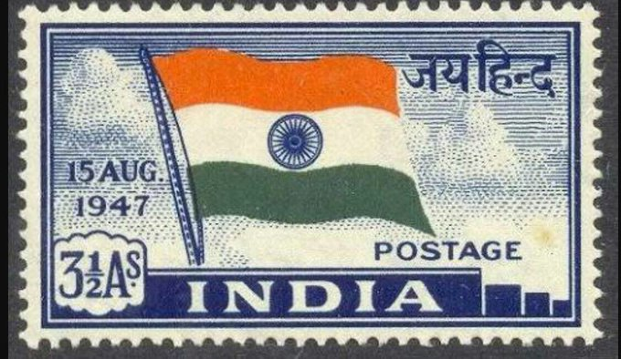 Jai Hind #India@70 #HappyIndependenceDay https://t.co/lQlifXPktX