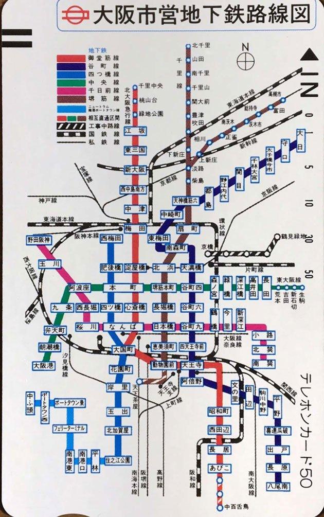 緑地 路線 鶴見 長堀 図 線