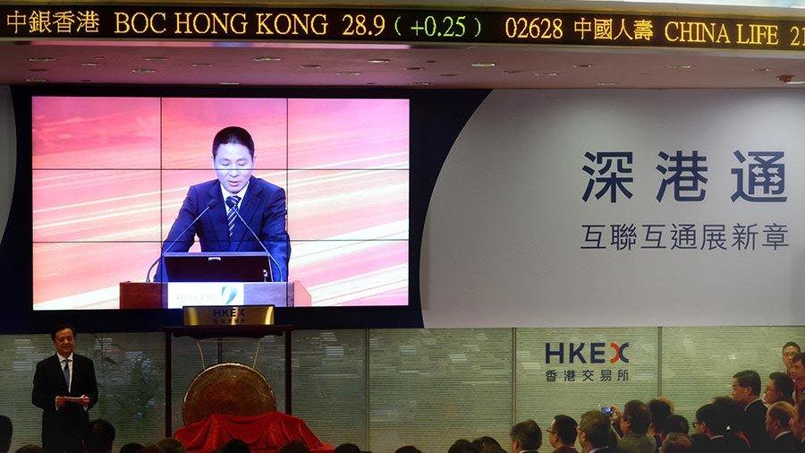 Фондовая биржа презентация
