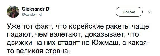 Россия, несмотря на международные санкции, 17 лет поставляла оружие КНДР, - Фриз - Цензор.НЕТ 5388
