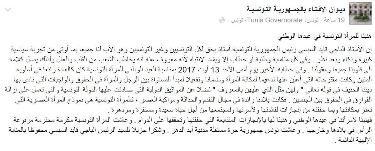 93d28b6bd مساحة حرّة : أجمل وأصدق ما قرأت اليوم [الأرشيف] - الصفحة 4 - منتديات الجلفة  لكل الجزائريين و العرب