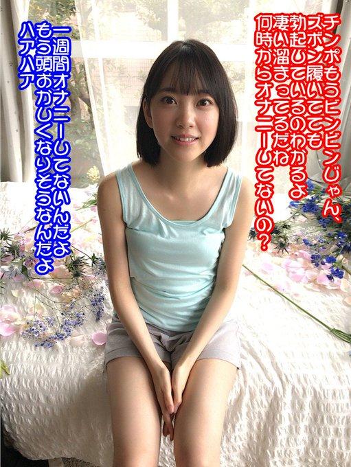 コラ 乃木坂 46 文字 39 マサ坂道文字コラ46