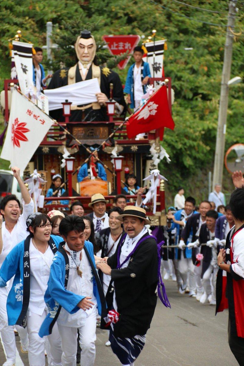 姥神大神宮渡御祭 hashtag on Tw...