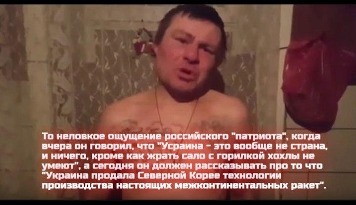 Россия, несмотря на международные санкции, 17 лет поставляла оружие КНДР, - Фриз - Цензор.НЕТ 8532