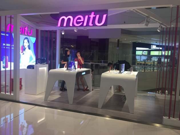 #Meitu facing fierce competition  http:// goo.gl/4KmcBb  &nbsp;   @meituofficial<br>http://pic.twitter.com/dzCwUyl8Ou