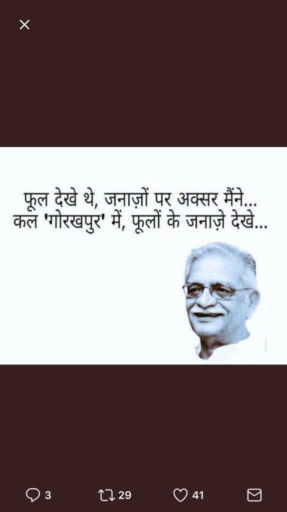 Gautam Gambhir on Twitter: