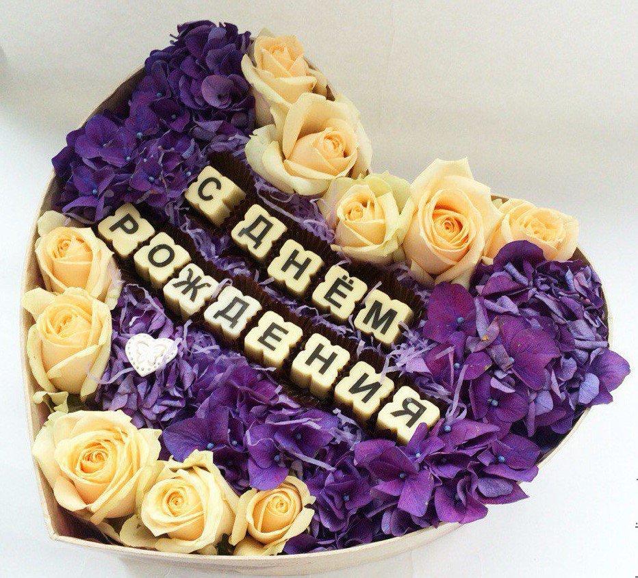 день букеты с надписью с днем рождения мама андрианова странице