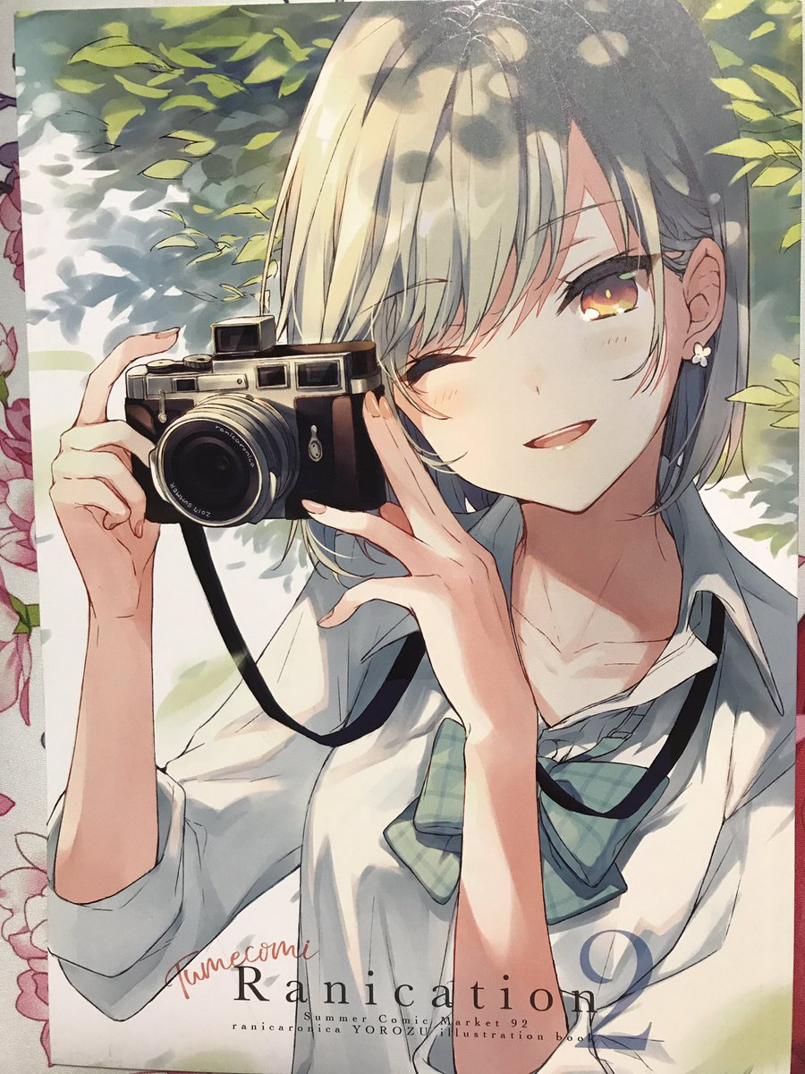 Kana On Twitter C923日目れい亜さん At Aosorayuri24のイラスト本
