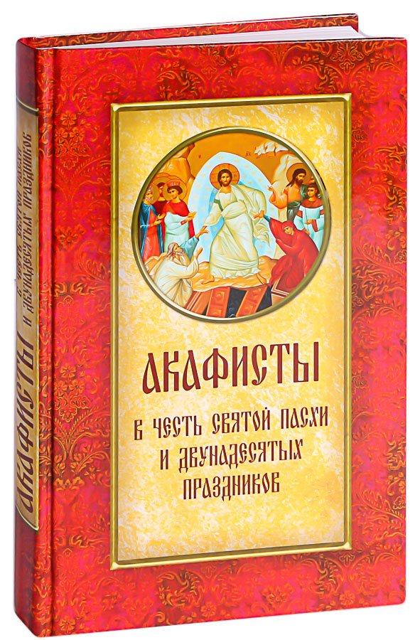 Православный сценарий жен мироносиц