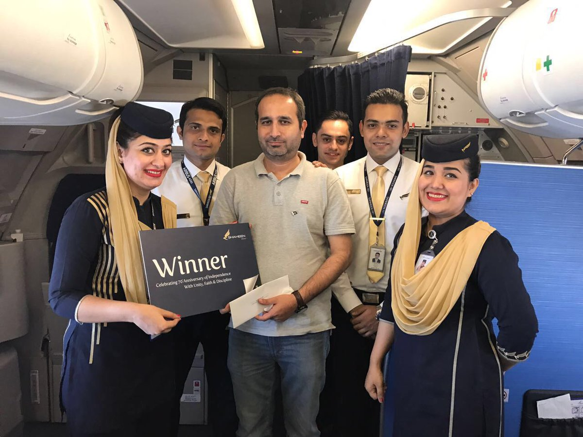"""Shaheen Airline on Twitter: """"This 14th August, Shaheen Air"""