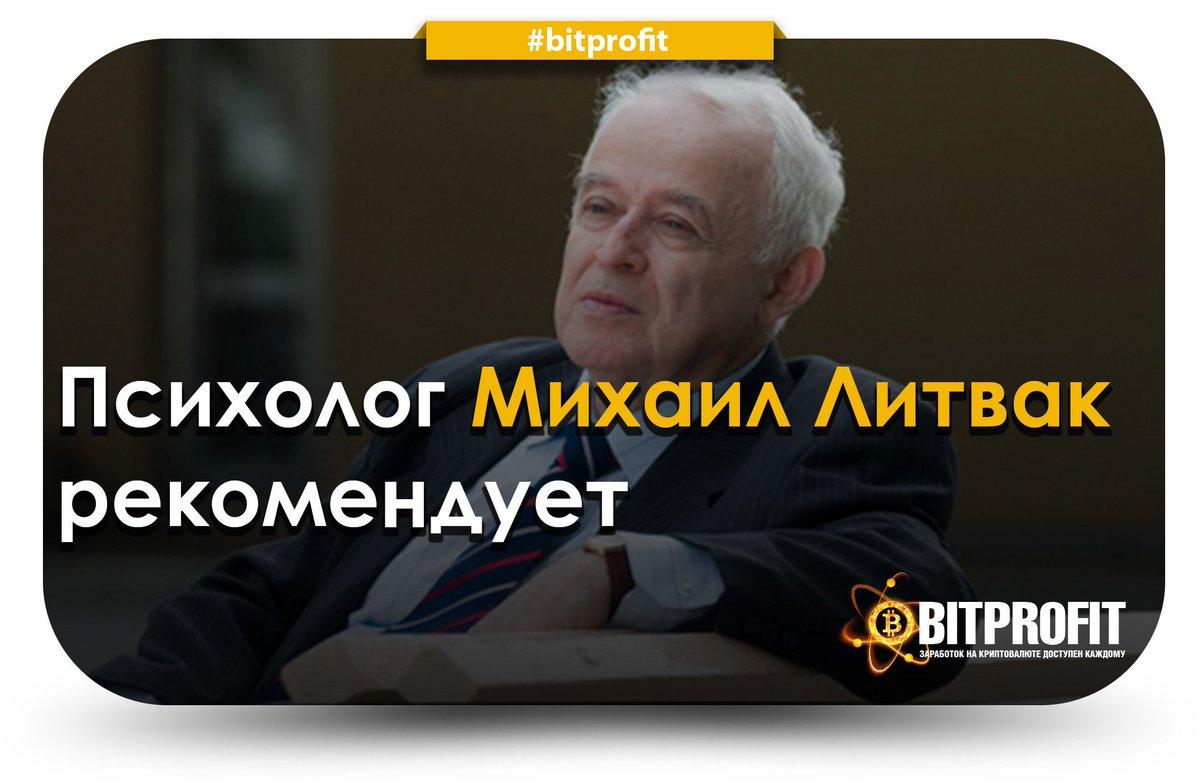 Литвак михаил ефимович книги скачать