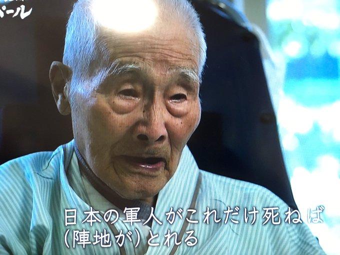 NHK『戦慄の記録 インパール』を...