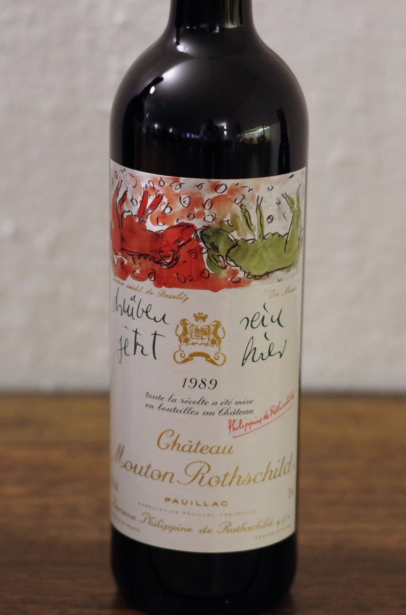 It&#39;s Mouton Label Time!! 1989 By GEORG BASELITZ know for its upside down paintings. #wine #bordeaux <br>http://pic.twitter.com/kdQ1tqqhUT