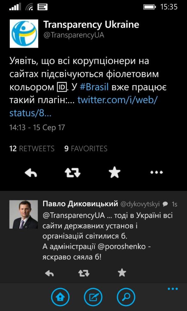 В АП призывают местные громады активизировать шефскую помощь украинским защитникам - Цензор.НЕТ 2574