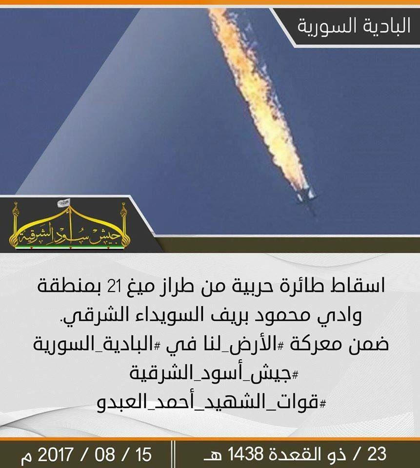Revolucion en Siria. - Página 6 DHRthSOVYAEekbv