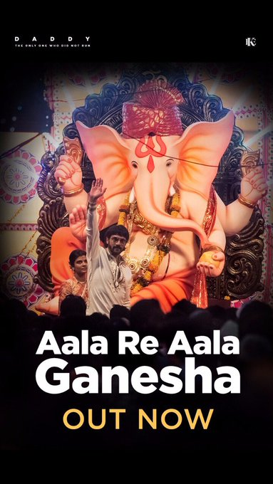 Here it is #AalaReAalaGanesha, enjoy.  @DaddyRealStory @aishu_dil @TSeries @SajidMusicKhan @wajidkhan7 https://t.co/nAprSdoPxG https://t.co/xK2kDQaJ6E