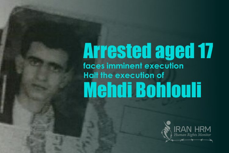 Four persons executed in #Iran this year who was arrested as a #child. Mehdi Bohlouli is the fifth one #SaveMehdi  http:// bit.ly/2uyoog7  &nbsp;  <br>http://pic.twitter.com/dKLBZokJ9w
