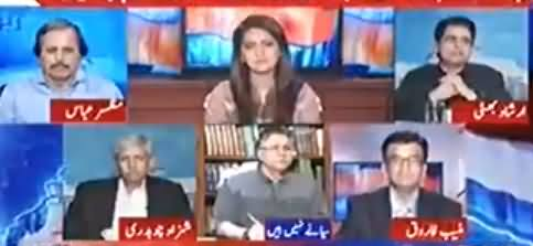 Report Card - 15th August 2017 -  Nawaz Sharif Ki Nazar Sani Ki Appeal thumbnail