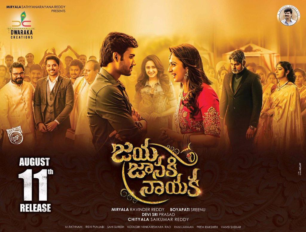 Completely one women show @Rakulpreet again you #stolen our heart  with ur performance in #JayaJanaikiNayaka  #sucess form continues.#ATB<br>http://pic.twitter.com/1y88ovN4td